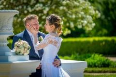 Přerovský svatební fotograf