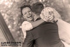 Svatba Fotografování svatby v Hranicích altán park Hranice