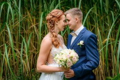 Svatba-v-parku-Michalov-Přerov